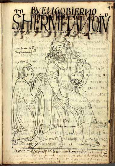 """Uno de los santos ermitaños de este reino, Juan Pecador, con un discípulo andino, quien le dice: """"Te respeto, santo"""". (pág. 484)"""